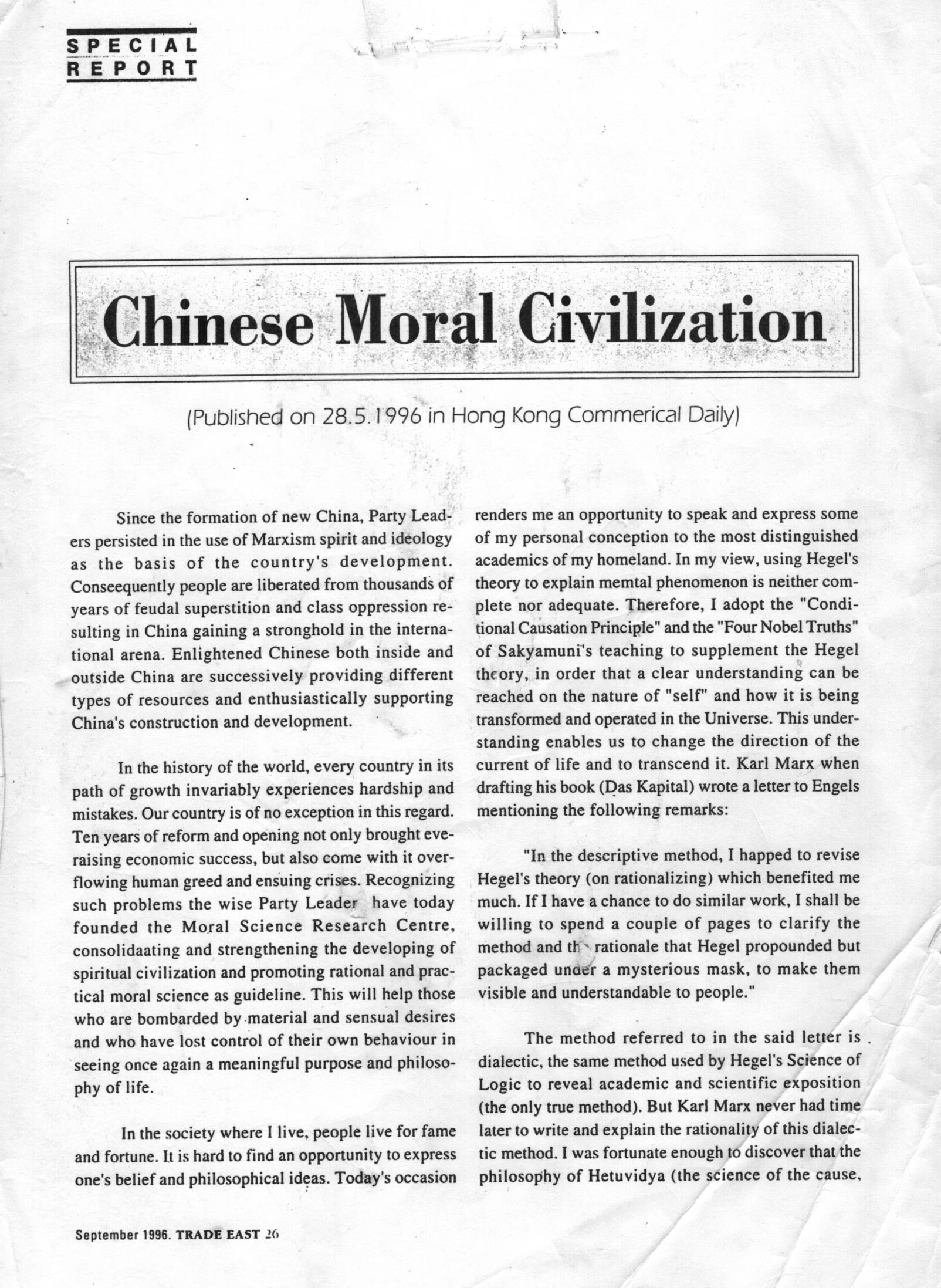 1 - September 1996 TRADE EAST (Chinese Moral Civilization)_1.jpg