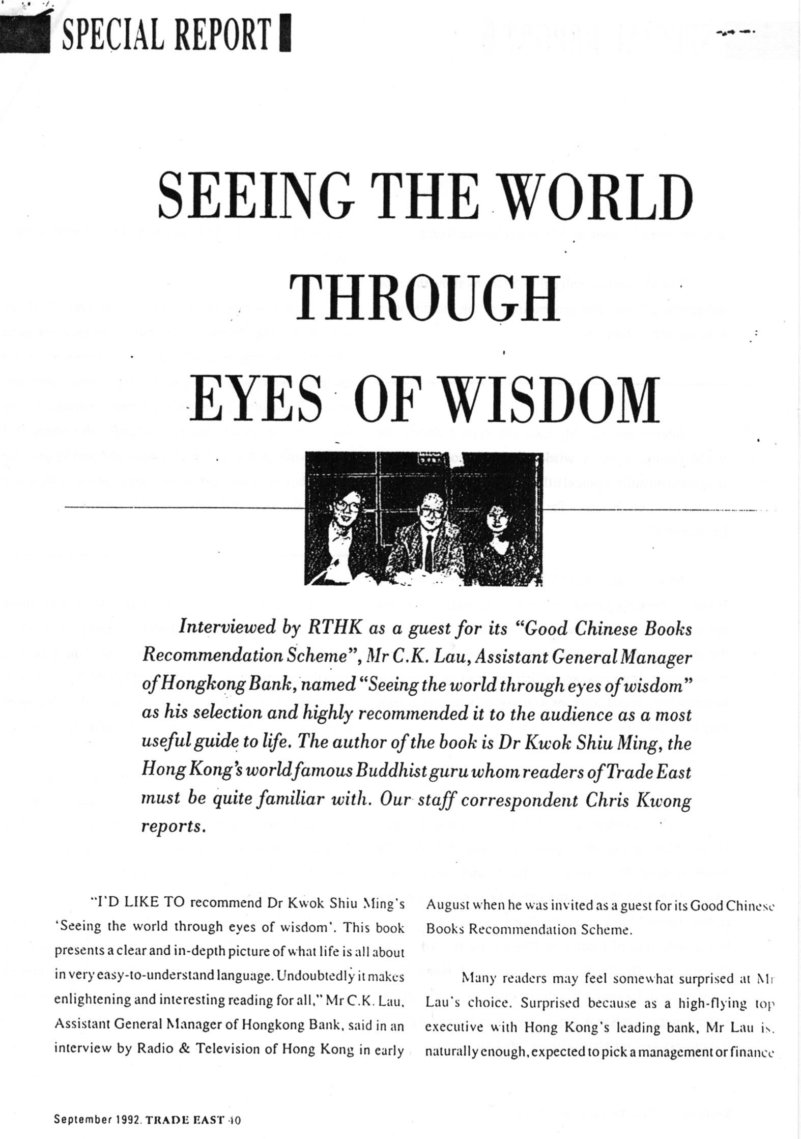 5-September 1992 TRADE EASY (Seeing The World Through Eyes Of Wisdom)_1.jpg
