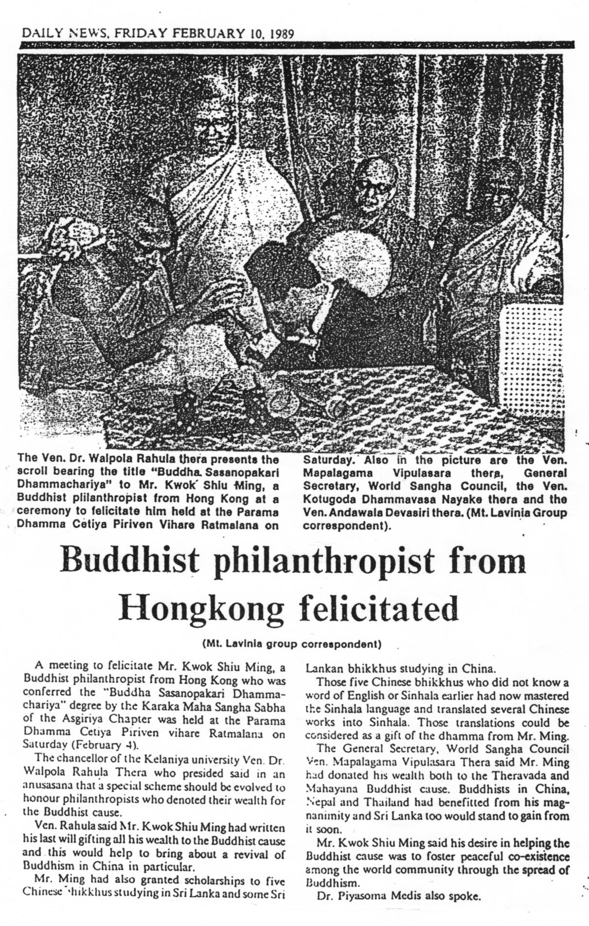 Buddhist philanthropist from HongKong felicitated.jpg
