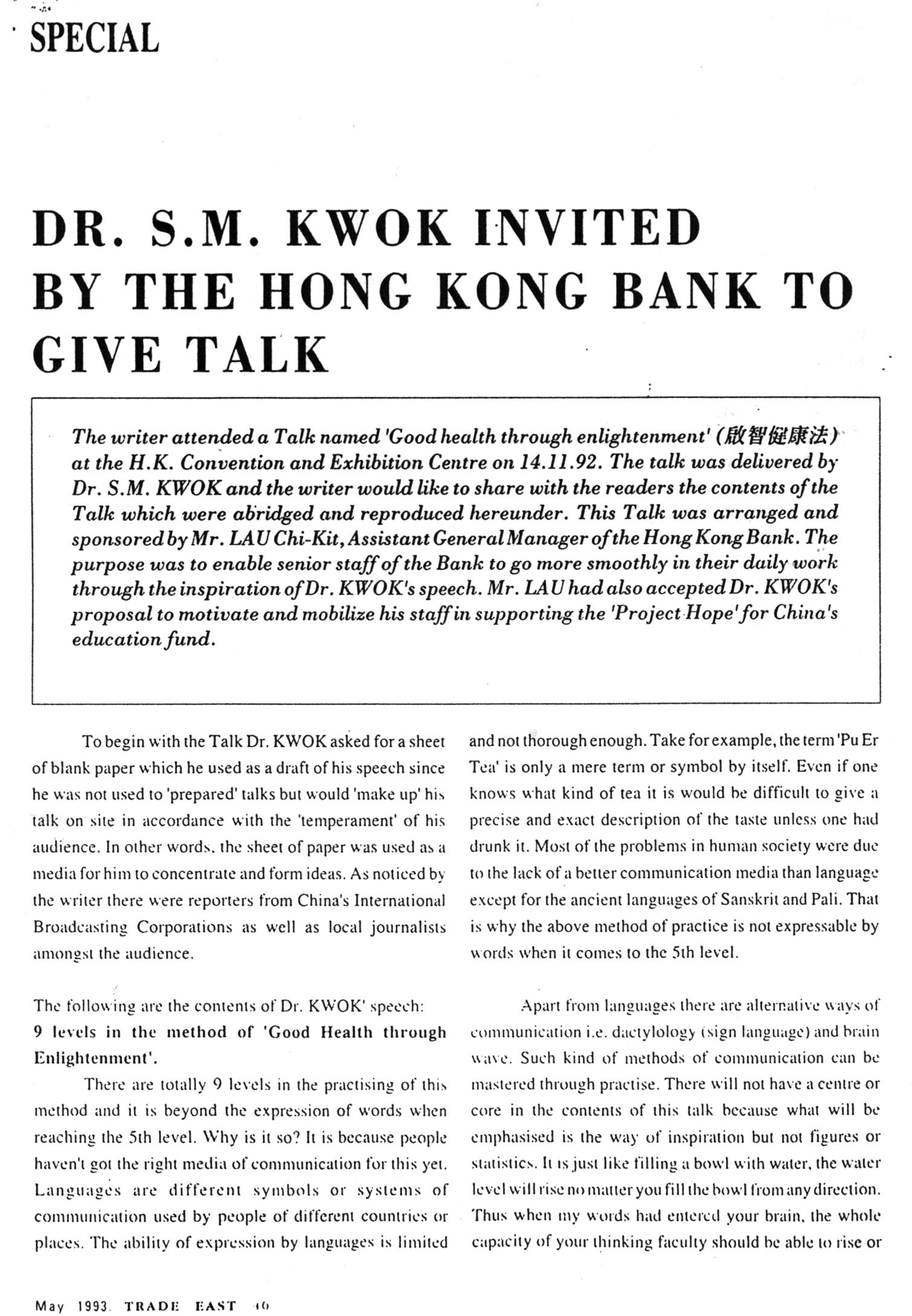 DR S M Kwok Invited by The Hong Kong Bank to give talk.jpg