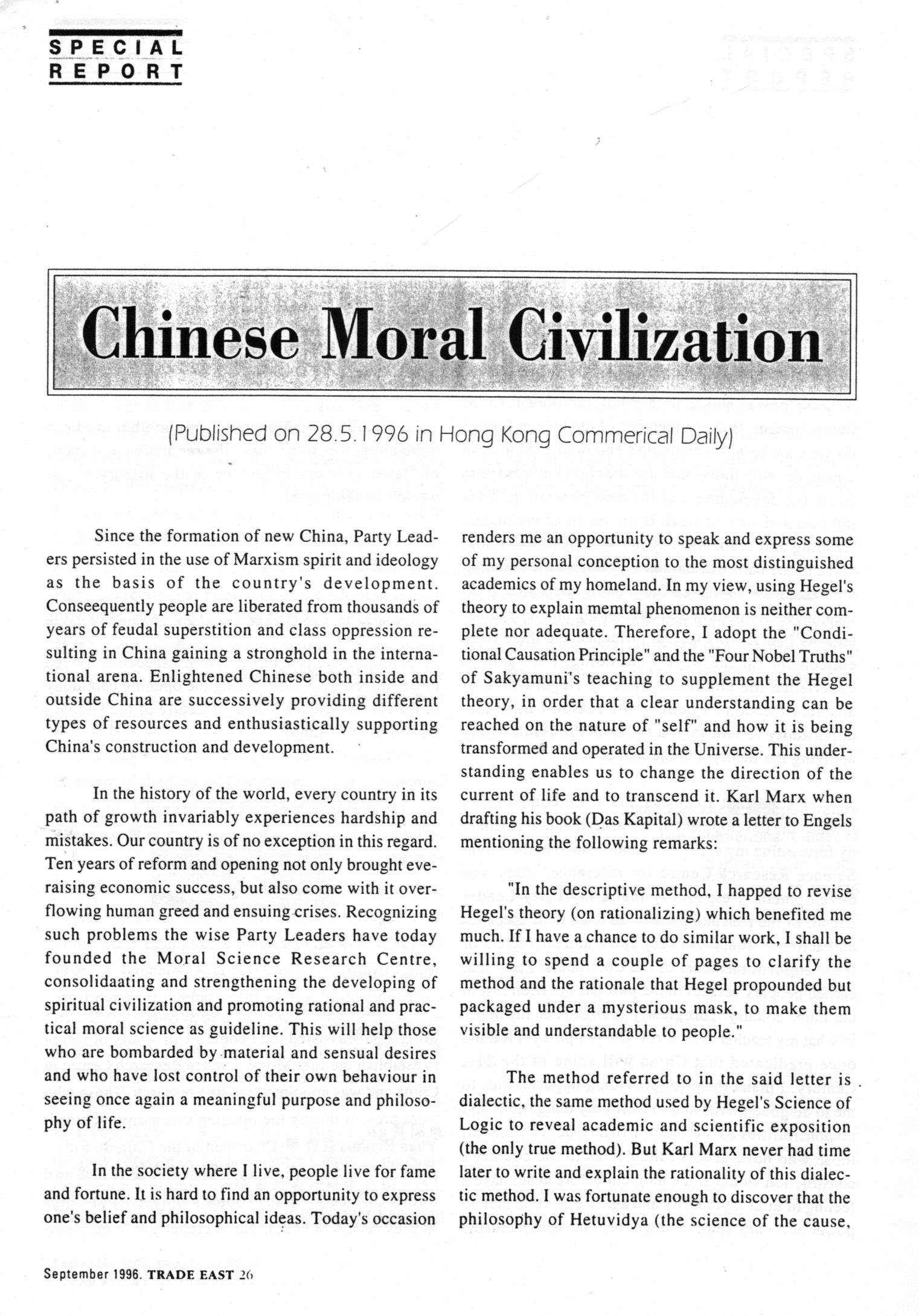 Chinese Moral Civilization(1).jpg